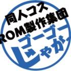 yuuya1982's profile image
