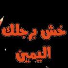 smir66339's profile image